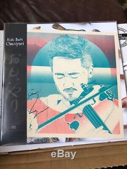 Kishi Bashi VIP Omoiyari swirl vinyl LP 321/500 with SIGNED print